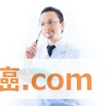 舌癌での入院で退院間際の検査