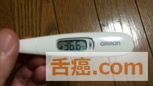 水素を飲み続けると体温が上がる