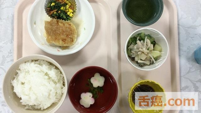 入院10日目夕食