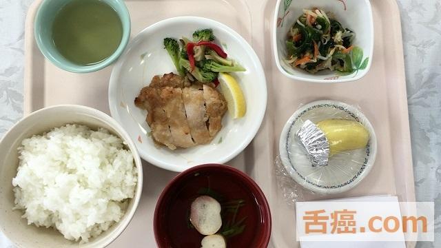 入院11日目昼食