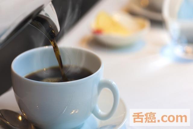 舌癌とコーヒー