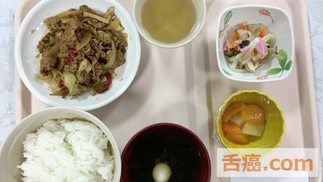 14日目昼食
