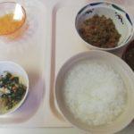 【舌癌手術4回目:入院7日目】病院食を食べるか・食べないか