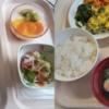 1日目の食事